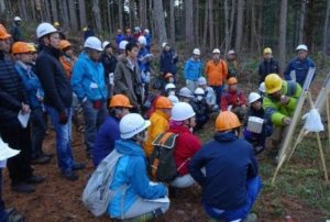 Photo of Precision Forestry Meeting in Japan